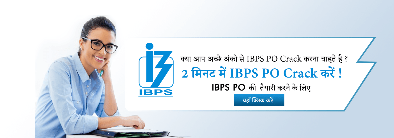 ibps-banner-image